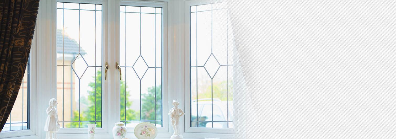 uPVC Window Prices London